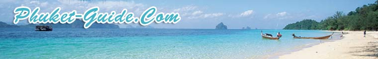 Phuket hotel and travelguide. A panoramic view from a beach with a Phuket hotel right on the beach